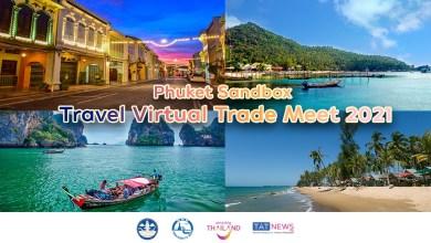 Phuket Sandbox Travel Virtual Trade Meet 2021 prepares for high season