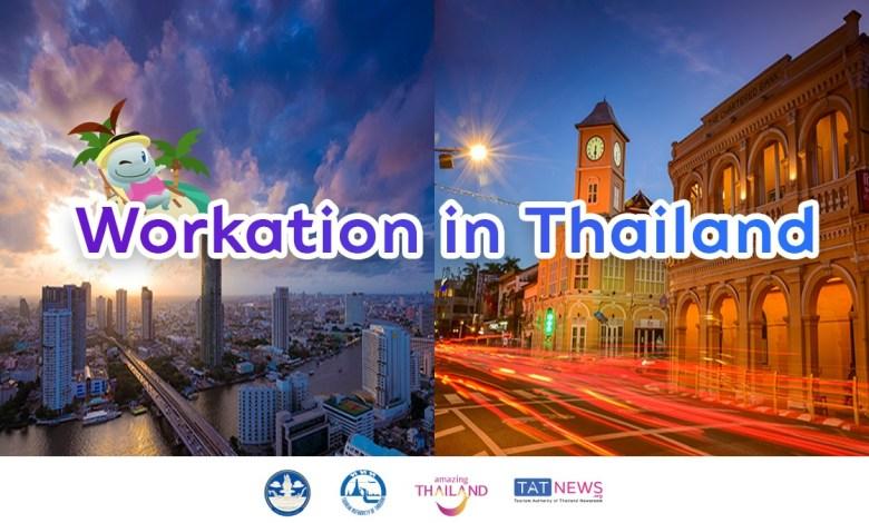 Bangkok named No.1 among 150 'workation' cities worldwide