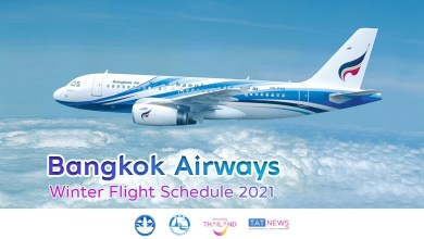 Bangkok Airways announces its Winter flight schedule 2021
