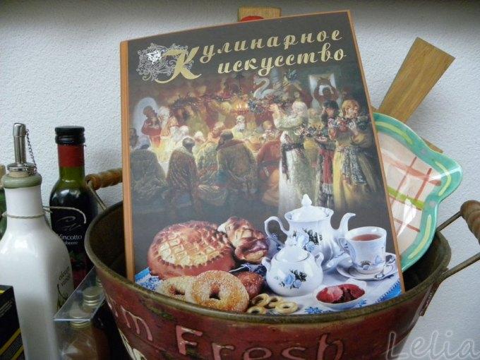Russisches Kochbuch