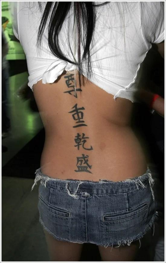japanese tattoo designs (10)