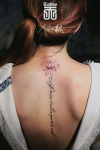 Flor de Loto y Frase