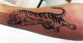 Tribal Tiger tattoo