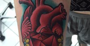 Tatuaje corazón geométrico