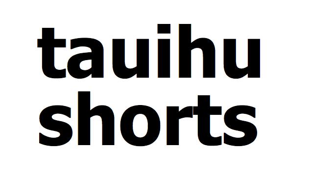 tauihu shorts logo
