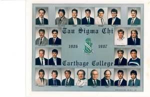 1986-1987 Composite