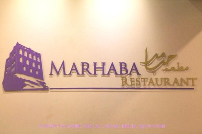marhaba restaurant, publika, malaysia blogger, youtuber, vlogger