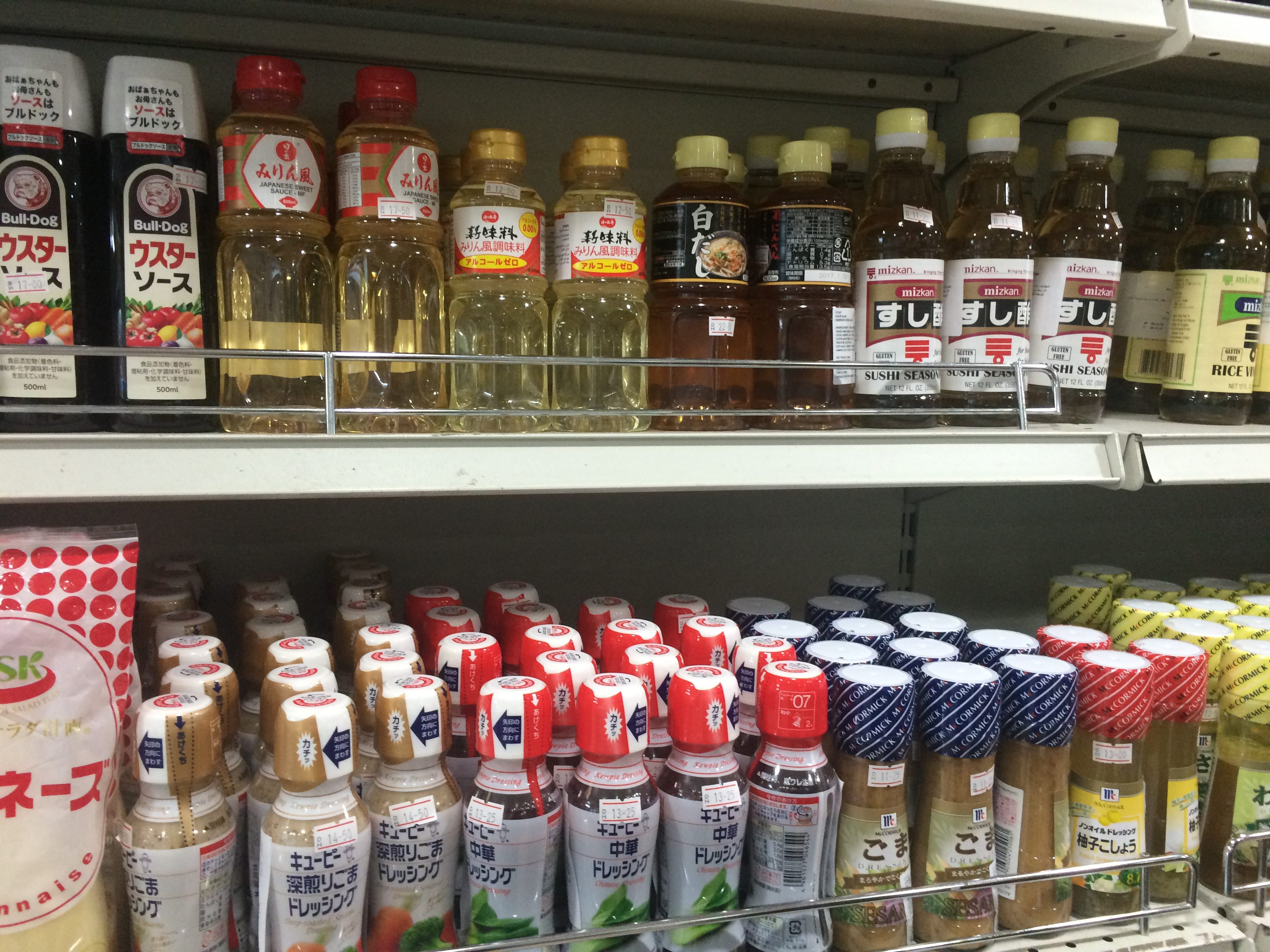 Japanese Food Products in Dubai