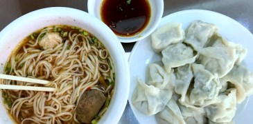 TIEN MA'S PHILIPPINES TAIWANESE RESTAURANT