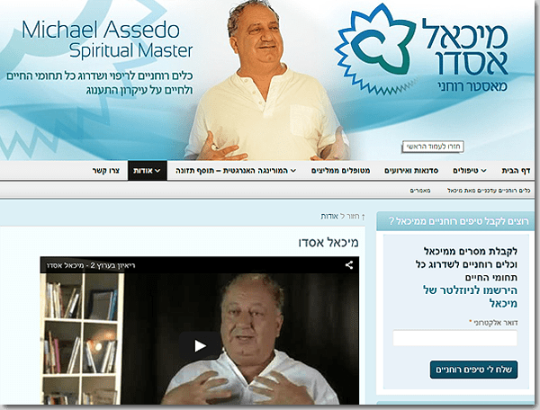 www.michaelassedo.com