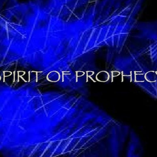 PROPHECY VIDEO: AMOS 3:7 REVISITED