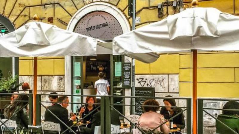 Materiaprima Roma - esterno