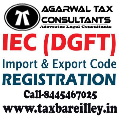 registration iec code