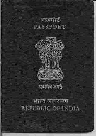 Passport Application Under Review at Regional Passport Office