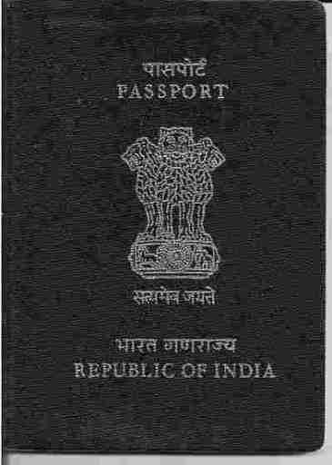 Passport Office Siliguri