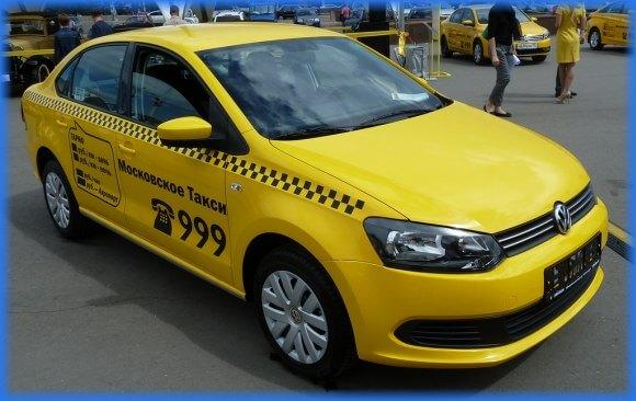 Фольксваген Поло такси
