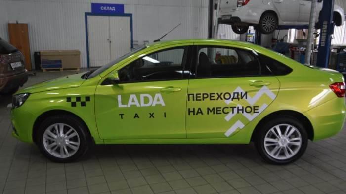 Лада Веста такси