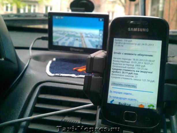 сколько можно заработать в такси