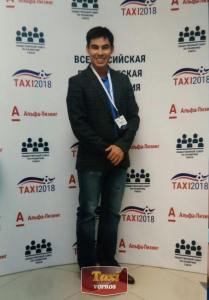 Конференция TAXI 2018 в Сочи