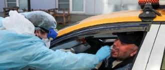 вакцинация такси