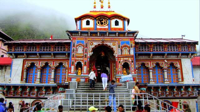 Ek Dham Yatra Package