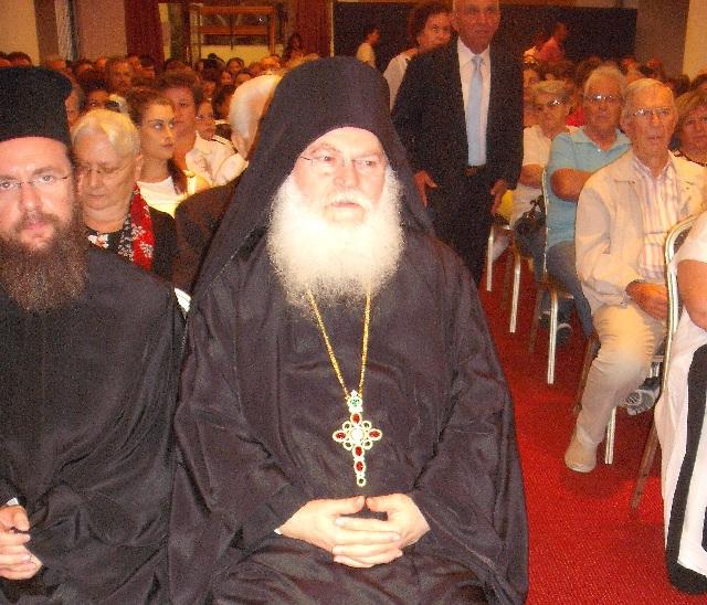 O π. Εφραίμ στην εκδήλωση