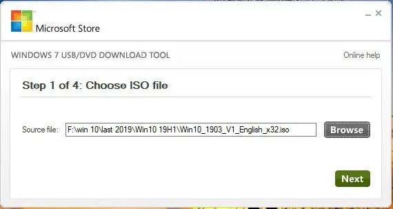 برنامج حرق نسخة الويندوز مجانا 8