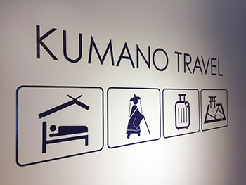 Kumano Travel Desk