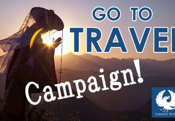 Go To Travel campaign Japan travel discount