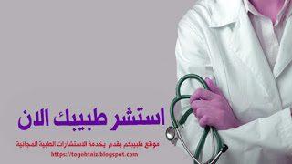 ماهو الحمل خارج الرحم وماهي اعراضه