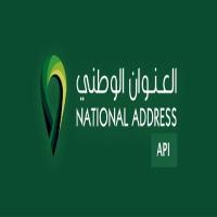 طريقة التعرف على العنوان الوطني
