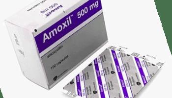 Neomox دواء نيوموكس طلبكم بلس
