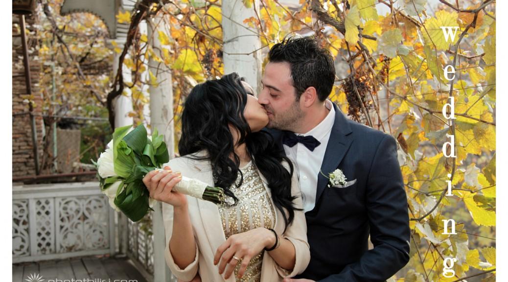 dating love i georgien
