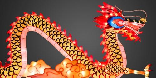 Chinese New Year | Largo | Dragon Dance