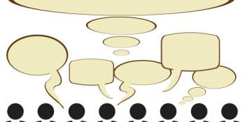 Public Meeting | Conference | Public Comment