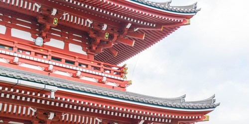 Japan | Architecture | Travel