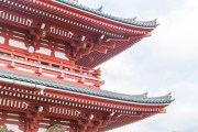 Clearwater Scholarships Are for Travel to Japan
