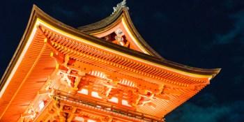 Japan   Asia   Travel