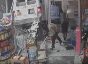 Stolen Daycare Van Used to Ram into Convenience Store