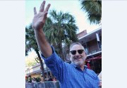 Kriseman, St. Pete City Council to Be Sworn In