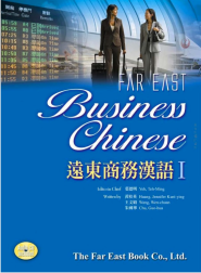 fareastbusinesschinese