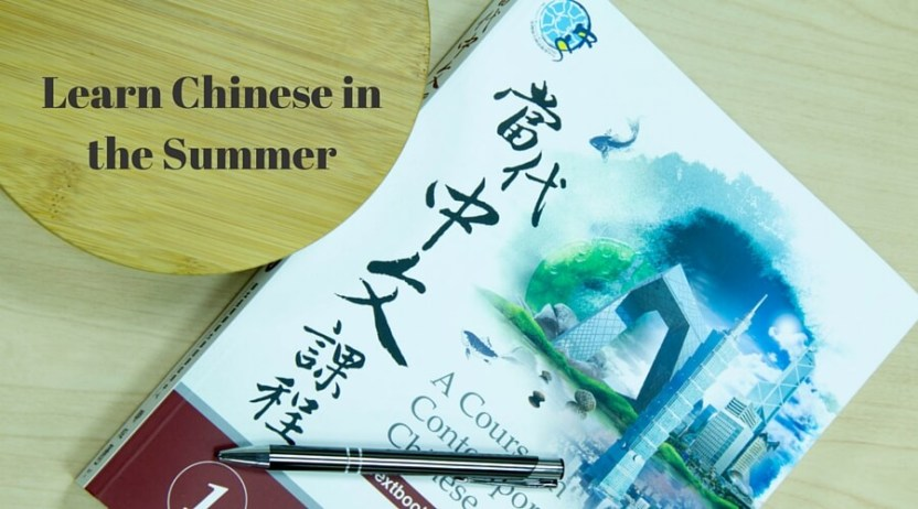 Learn Chinese in the Summer