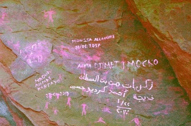 Tchad: des peintures rupestres d'Archi vandalisées !