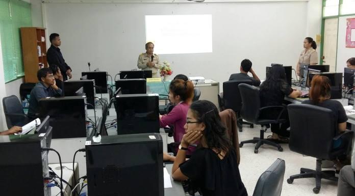 กรมพัฒนาฝีมือแรงงาน นำเกษตรกรพัทลุงเข้าอบรม E-Commerce มุ่งเจาะเข้าอาลีบาบา จีน