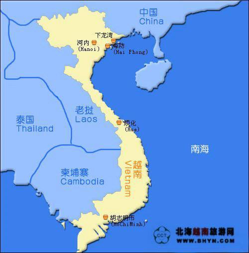 กวางสีกลายเป็นช่องทางเที่ยวเวียดนามสำหรับชาวจีน