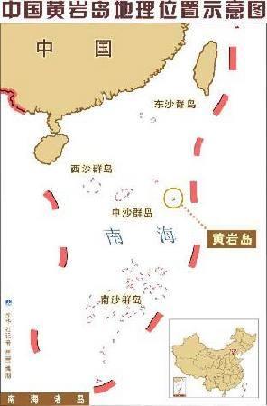 ไม่ได้เจตนา!เครื่องบินสหรัฐฯ-จีนบินประชิดกันเหนือทะเลจีนใต้