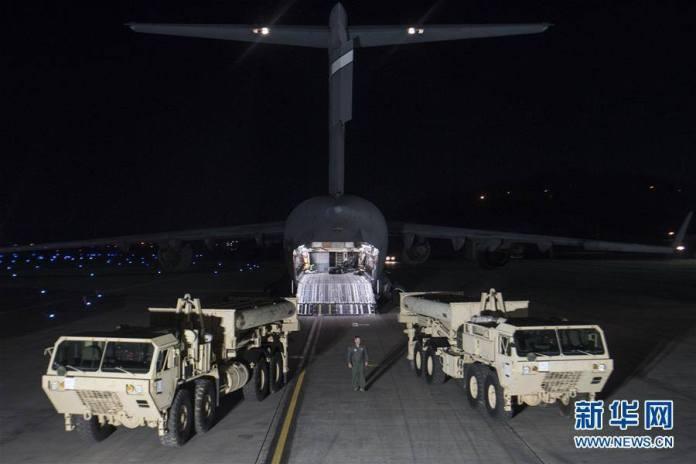 """อุปกรณ์บางส่วนของ """"ทาด"""" เดินทางถึงเกาหลีใต้แล้ว"""