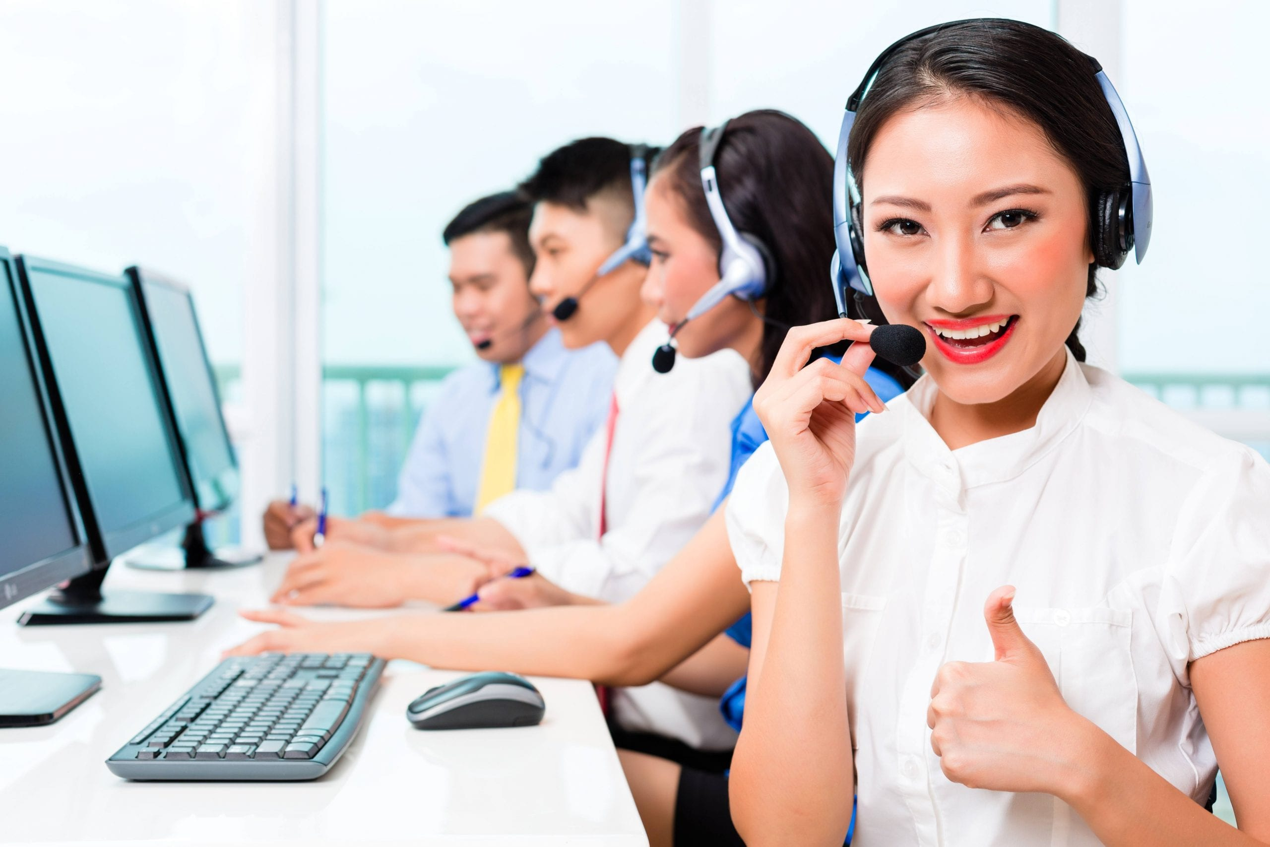 How To Gain Greater Insight Into Call Center Agent