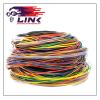 A long loom link 5la