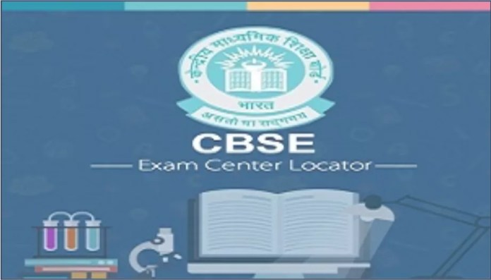 CBSE Class 10th, 12th Time Table Download at cbse.nic.in
